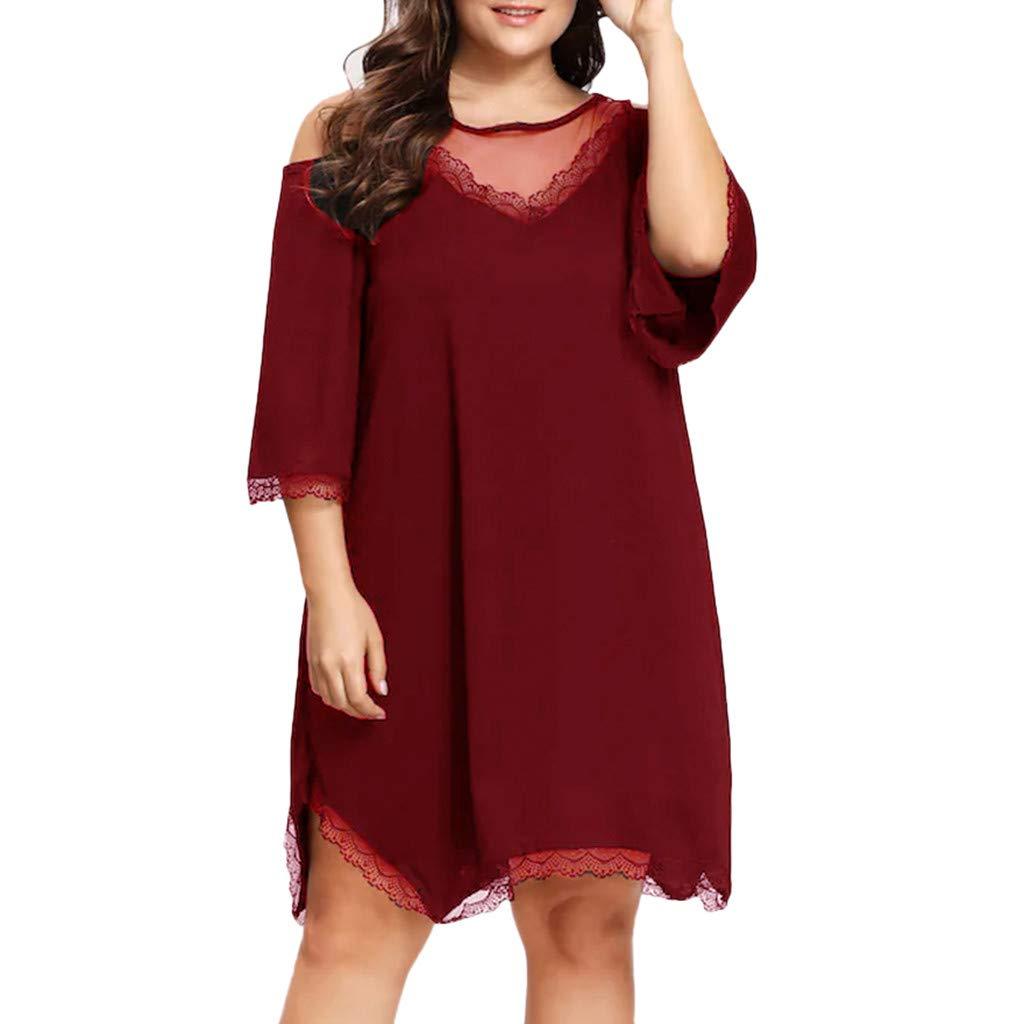 Gergeos Dress Women's Plus Size O-Neck Short Sleeve Cold Shoulder Lace Loose Knee-Length Dress(,X-Large)