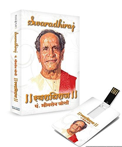 Music Card: Swaradhiraj   The Emperor   320 kbps MP3 Audio  4  GB