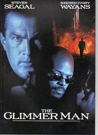 グリマーマン