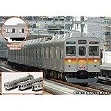 Nゲージ 4138 東急8500系大井町線 基本5輛 (塗装済完成品)