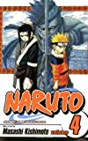 Naruto, Vol. 4: Hero's Bridge (Naruto Graphic Novel)