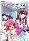 Vol. 8-Tokimeki Memorial Only Love