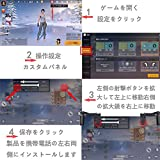 [UPGRADED version]Leuna Fortnite PUBG Mobile Game controller Fire and Aim L1R1 Trigger Buttons for Fortnite Mobile / PUBG Mobile / Knives Out / Rules of Survial