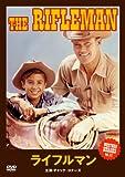 ライフルマン [DVD]