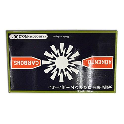 コウケントーカーボン50本 (3001) B0753H3HZ1 3001 3001