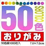 3 in (5 cm) Premium Origami 1000 sheets