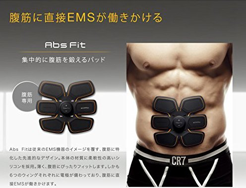 SIX-PACK ABS Fit Training Gare Training abs fit Get You Ripped Electric Muscles By (JAPAN Version abs pack)
