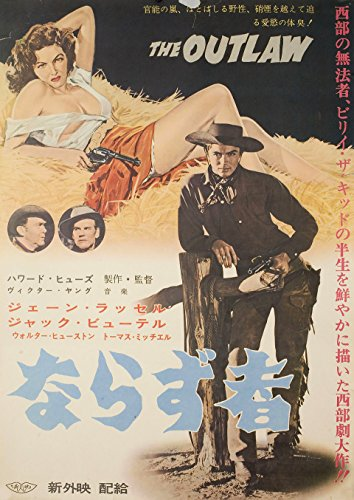 The Outlaw R1962 Original Japan J B2 Movie Poster Howard Hughes Jack Buetel