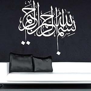 Walliv Decals Bismillah Al Rahman Al Rahim 2 Islamic Wall Arts [is56]