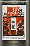 Hercules Vs The Mongols (1963) by Mark Forest
