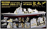 Shanghai lion roar 1 / 350 parts maritime self-defense escort ship, for every type for PIT RS3506