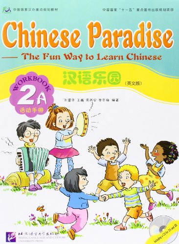 Chinese Paradise-The Fun Way to Learn Chinese (Workbook 2A) (Chinese and English Edition)