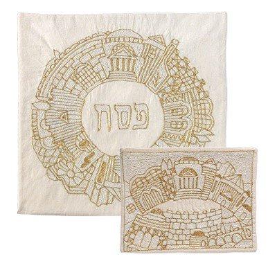 - Matzah Cover For Matzah Shmurah Bread Plate Or Tray - Yair Emanuel EMBROIDERED MATZAH COVER SET JERUSALEM OVAL GOLD (Bundle)