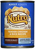 Nutro Hearty Stews Healthy Chicken & Rice Stew Chunks in Stew – 12.5 oz (12 in a case)