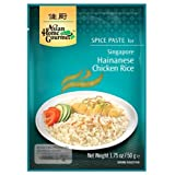 Asian Home Gourmet Singapore Hainanese Chicken Rice, 1.75-Ounce Boxes (Pack of 12) by Asian Home Gourmet