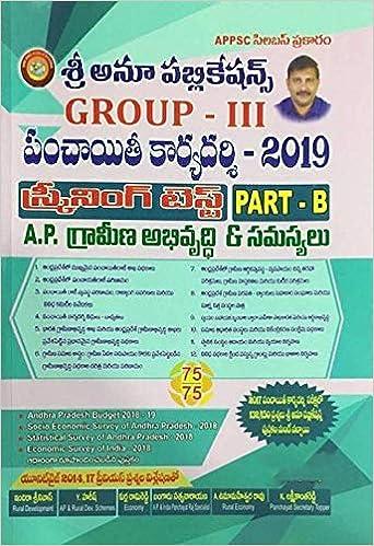 Buy APPSC Group - III Panchayat Secretary RURAL DEVELOPMENT 2019