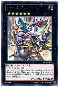 Yu-Gi-Oh! REDU-JP050 - Sword Breaker - Rare Japan