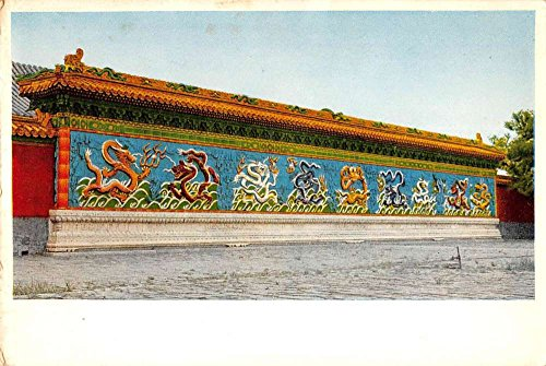 Group Of 9 China Palace Sculpture Monument Antique Postcards -
