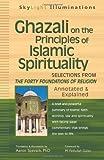 Ghazali on the Principles of Islamic Spirituality, Shaykh Faraz Rabbani and Aaron Spevack, 1594732841