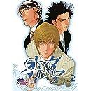 Otodama: Voice from the Dead Volume 2