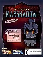 Marshadow Gamestop Event Code Pokémon Sun and Moon