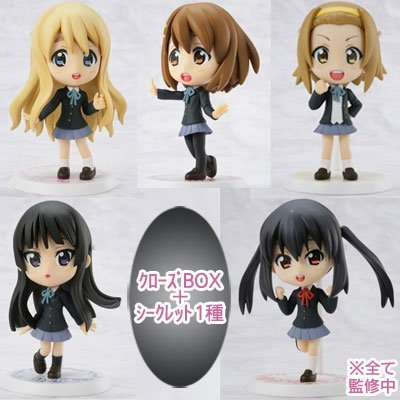 """N G Award queue that K-lottery premium most character """"K-ON! """"Full set of 6 (japan import)"""