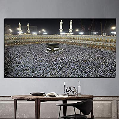 RTCKF Impresión en HD Meca Islámica Musulmana Pintura de Paisaje ...