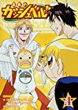金色のガッシュベル!! 4 [DVD]