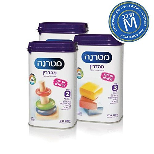 """Special Passover Production *contains """"Kitnyes"""" Materna Mehadrin Kosher Baby Formula 700 Gr. Pack. BIO Cholov Israel Stage 2 (6-12 Mths) PACK OF 2"""