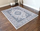 Masada Rugs light Color Vintage Floral Collection Soft Oriental Area Rug (5 Feet X 7 Feet, Tusk 107)