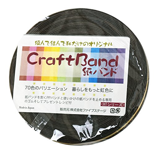 Paper band combo of 12 x10m Chachoko HT32-1 (japan import)
