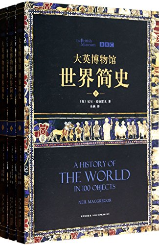 Of pdf world objects history 100 the a in