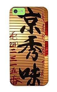 Blackducks Perfect Tpu Case For Iphone 5c/ Anti-scratch Protector Case (japanese Lantern Lamp Light Asiam Oriental Bokeh Gjpg )