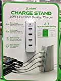 atomi charge stand 30W 4-Port USB desktop charger