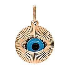 Moving Glass Evil Eye Rose Gold Plated Pendant