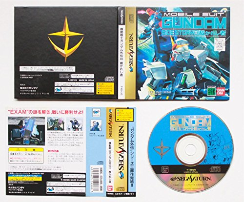 Mobile Suit Gundam Side Story III (Japanese Import Video Game)