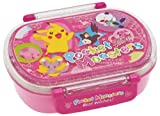 japanese bento microwavable - Japanese Licensed Pikachu Microwavable Bento Lunch Box Pink (With License, Divider Inside)