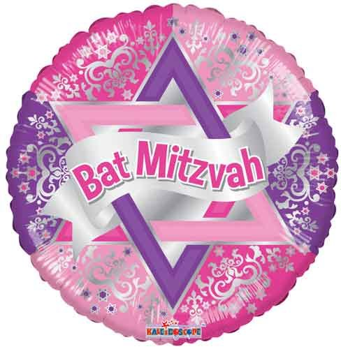 18-Bat-Mitzvah-Foil-Balloon-Pack-of-5