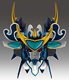 Mado King Granzort: Super Aqua Beat Variable Action Figure