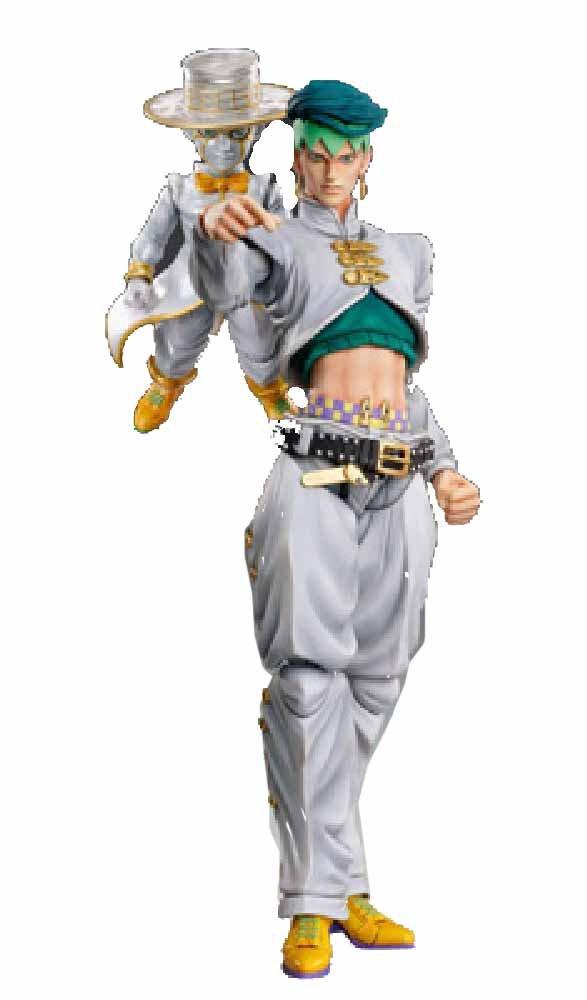 diseñador en linea Super Figure Figure Figure Action [JoJo`s Bizarre Adventure] Part IV 29. Kishibe Rohan (PVC Figure) [JAPAN] (japan import)  barato en alta calidad