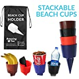 Sand Drink Holder | Beach Cup Holders | Sand Coaster | Perfectly Sized Beverage Holder For Beach, Picnics, Garden & Parties - Holds Drinks, Phone, Keys and Small Items in Sand & Grass - Patent Pending