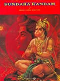 Sundarakandam: 1