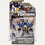 Transformers Generations Fall Of Cybertron Exclusive Thundercracker