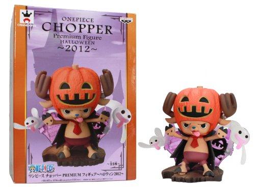 Banpresto One Piece 48058 Premium Halloween 2012: Tony Tony Chopper 5