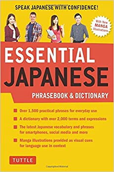 Book Essential Japanese Phrasebook and Dictionary: Speak Japanese with Confidence! (Phrasebook & Dictionary)