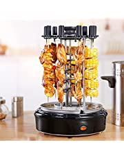 Vertical Rotisserie Oven 1200W, Multi-Function Electric Grill Smokeless Shawarma Rotating Oven Barbecue Grill for Home Use Infrared Roaster Oven