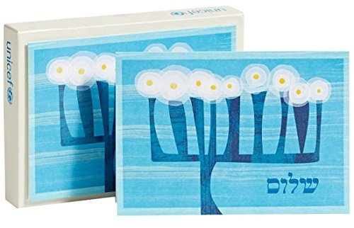Unicef Hanukkah Cards