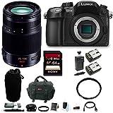 Panasonic LUMIX GH4 Mirrorless Camera w/ 100-300mm Lens & 64GB SD Card Bundle