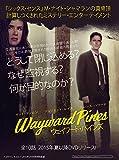 [DVD]ウェイワード・パインズ(原題) [DVD]