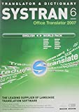 Office Translator V6.0 World Language Pack